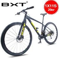 2018 BXT Бесплатная доставка 11 скорость горный велосипед 29er * 2.1T800 carbon20 Niose 4 подшипник дисковый тормоз 142*12 мм MTB Аксессуары для велосипеда