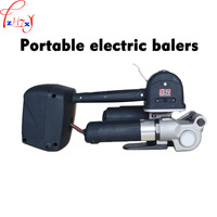 1PC Portable electric baling machine DD19 automatic free button hot melt plastic belt strapping machine strapping tools