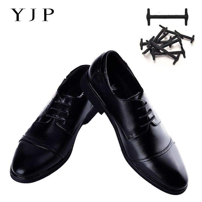шнурок для обуви