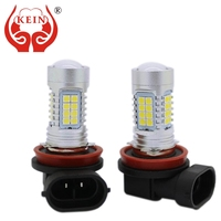 KEIN 2PCS 120W 6000K H7 H4 9005 9006 H8 H10 H11 Fog Light 36SMD 3030 Headlight