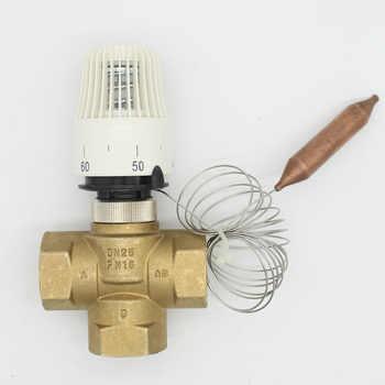 Energy saving 30-70 degree control Floor heating system thermostatic radiator valve M30*1.5 Remote controller 3 way brass valve - DISCOUNT ITEM  12 OFF Home Improvement