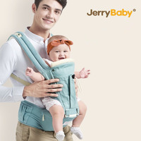 Jerrybaby Ergonomic Kangaroos Baby Slings Carrier Top Quality Hipseat Adjustable Breathable Backpack Carrier For Children