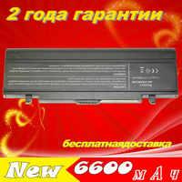 JIGU Laptop Battery For Samsung R410 R408 R40 Q210 Q310 P60 P560 P50-00 P50 P460 R60-FY01 R40-EL1 X65 Pro X60 Plus X60 Pro R65