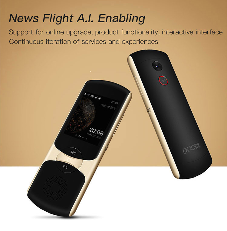 iFLYTEK Portable Translator Xiaoyi 2.0  (5)