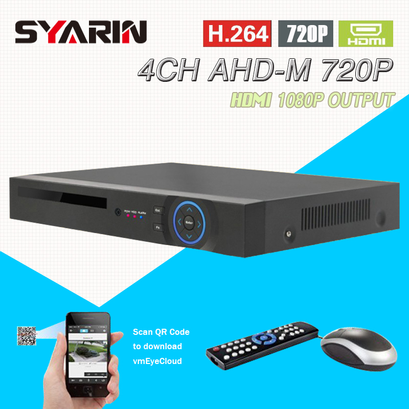 AHD-M 4 channel HD AHD 720P HDMI 1080P security 4ch CCTV System audio security surveillance H.264 dvr recorder T-G04D7PB02 цены