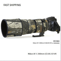 DHL/EMS shipping lens coat camouflage for Nikon AF S 300mm F/2.8G ED VR gun clothing Lens protection pt0032