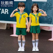8cb26f6985c76 Kids Brazil Promotion-Shop for Promotional Kids Brazil on Aliexpress.com