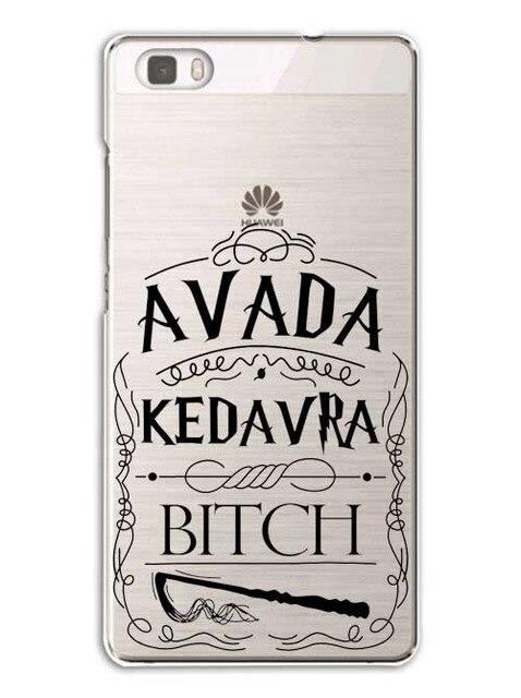 Avada Kedavra salope Harry Potter Marauders Map1 étui rigide pour Huawei P8 Lite P9 Lite Plus pour Sony Xperia Z1 Z2 Z3 Z4 Z5