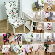1pcs Leaf Flower Heart Strech Home Decor Dining Chair Cover Spandex Decoration covering Office Banquet Hotel chair Covers 43022