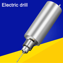 Micro precision small electric drill  mini jade play grinding drilling polishing cutting carving diy hand