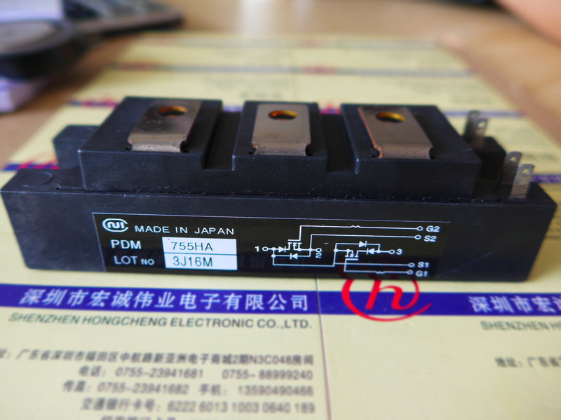 PDM755HAmodule power module игра непохожие жучки 755