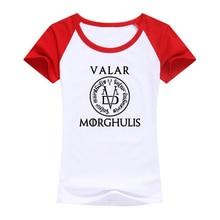 Valar Morghulis Women T-shirt- Game of Thrones Merchandise
