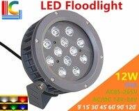 Высокое качество 12 Вт светодиодный прожекторы IP65 Водонепроницаемый открытый Ландшафтное освещение DMX512 Управление RGB красочные прожектор 12...