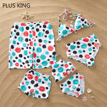 Dot Print Family Swimwear Summer Mother and Daughter Bikini Set Father Son Beach Shorts Matching Outfits