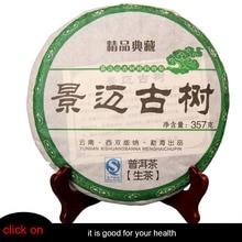 2008 Yunnan Pu'er Jingmai Ancient Mountain Pu Er Cake 357g Menghai Raw Pu'er