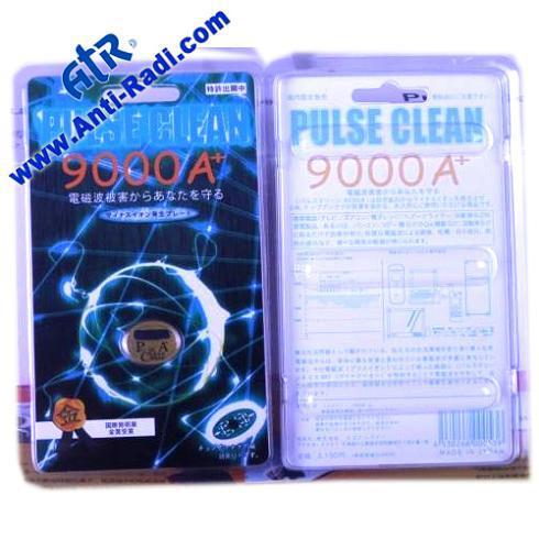 2017hot код Оптовая Pulse чистый радиационной щит, oringinal излучение сотового телефона стикер № 50 шт./пакет Бесплатная доставка