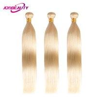613 блондинка пучки прямые Ali Queen addbeauty 100% человеческих Инструменты для завивки волос расширения 3 шт./лот Малайзии для салона