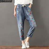 DIMANAF Women Jeans Harem Pants Plus Size Fashion Ripped Denim Embroidery Floral Scratched New Blue Spring 2018 Loose Jeans 3XL