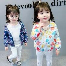 Модная тонкая весенне летняя куртка для девочек с цветочным