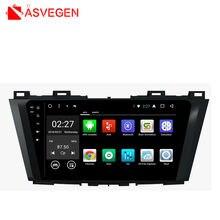 Asvegen 9 дюймов android 71 четырехъядерный автомобильный радиоприемник