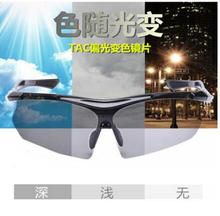 Sunglasses Sunglasses Mountain Bike Riding Polarized Glasses Running Windproof Sports Outdoor Sunglasses [G-39 Color Set]