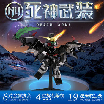 3D Metal Manual Puzzle Death Arms Armor Knight Assembled Model Adult Kids Learning Educational Toys Collection Christmas Gifts