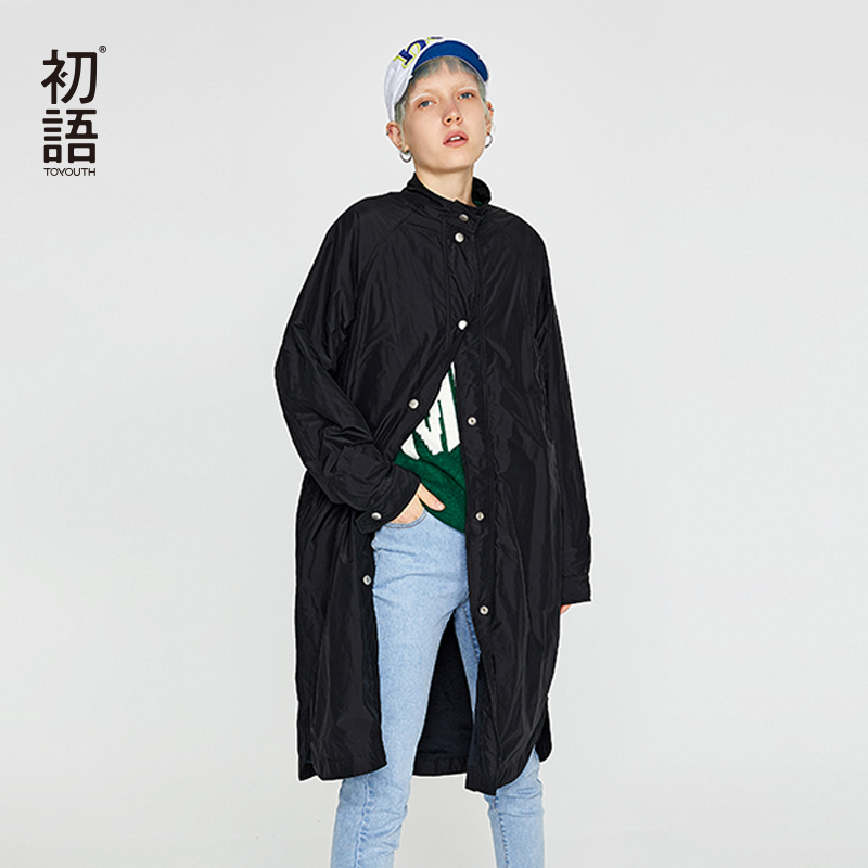 Toyoth Black Women Winter   Parkas   Thin Loose Solid Coats Turn Collar Long Winter Jackets Coats High Quality Cazadora Mujer