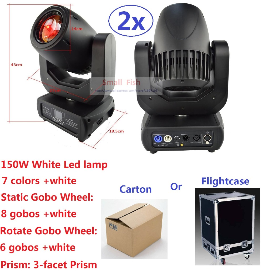 2xLot Big Powerful 150W Gobo LED Moving Head Beam Wash Spot Lights 2 Gobo Wheels 3 Facet Prism Dj DMX Disco Stage Effect Light