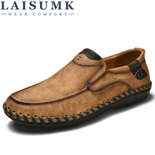 LAISUMK Men Casual Driving Shoes Leather Loafers Shoes Men Fashion Handmade Soft Breathable Moccasins Flats Slip on Footwear soft women shoes flats moccasins slip on loafers genuine leather ballet shoes fashion casual ladies shoes footwear