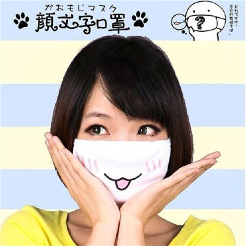 Fahsion Cute Kaomoji-kun Face Mask Fashion Winter Cotton Funny Auti-Dust  Anime Emotiction Kawaii Half Face Mask Supplies