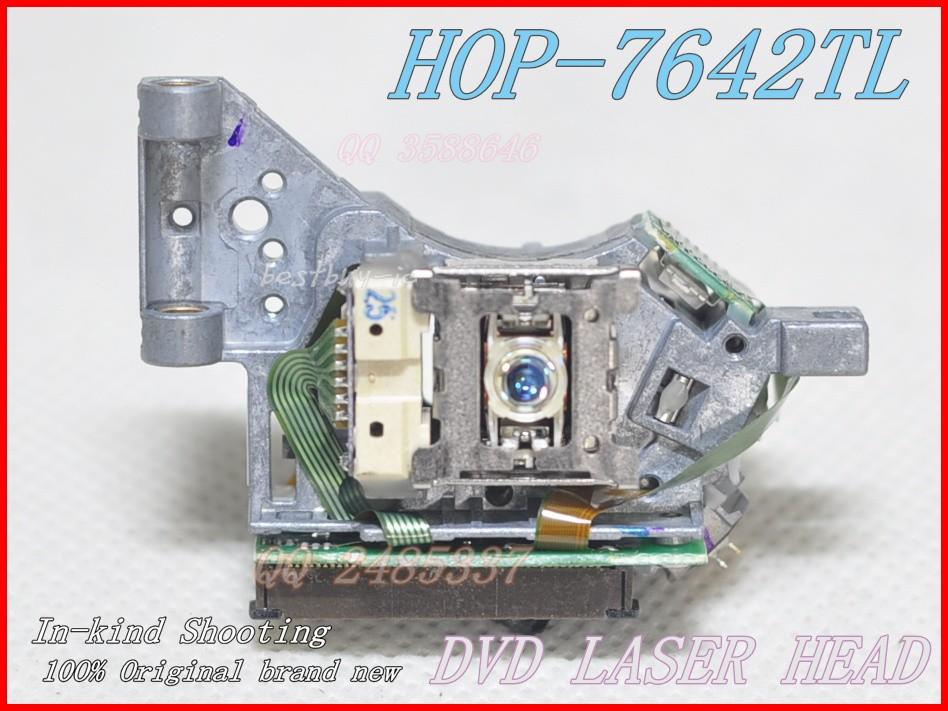 HOP-7642TL (1)(1)