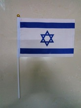 free shipping aerlxemrbrae flag  100 PCS/ lot world flags printed  14 * 21cm Israel hand wave flags  with plastic pole