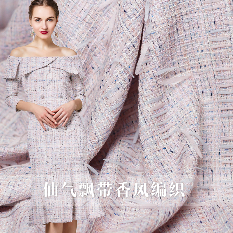 Pearlsilk Chan Style pink purple ribbon tweed cotton polyester autumn suit dress DIY clothes fabrics Freeshipping