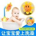 Nueva Llegada de Baño Ducha Spray Niños Baby Shower Baño Girasol Natación Juguetes de Baño juguetes de la educación temprana