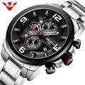 NIBOSI новые черные большие мужские часы Лидирующий бренд Роскошные Спортивные кварцевые мужские наручные часы кварцевые черные спортивные ч...