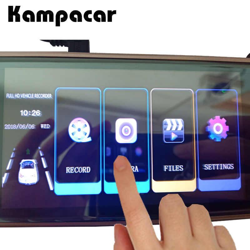 Kampacar 2 Автомобильный видеорегистратор Full HD 1080 P 5,0 дюймов сенсорный зеркальный рекордер камера двойной объектив с камерой заднего вида Авто регистратор приборная панель камера