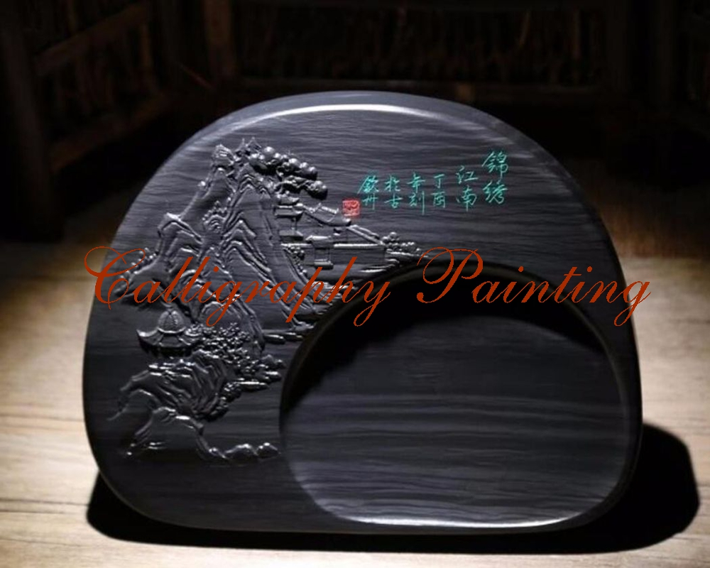 She Ink Stone Carving Landscape Inkstone Inkslab Calligraphy Painting Tool