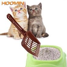 HOOMIN совок для собак и кошек, пластиковый совок, инструмент для чистки домашних животных, универсальный совок, разные цвета, товары для домашних животных
