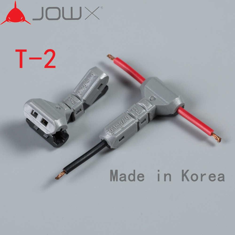 JOWX T-2, 10 шт., 18AWG, 0,75 sqmm, автомобильные разъемы, клеммы, не зачищенные, Т-образные провода, Кабельный соединитель, соединение, быстрое Сращивание, обжимной