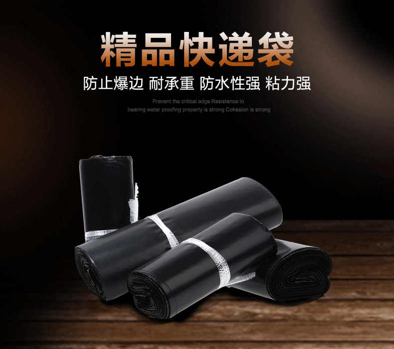 CAMMITEVER 100Pcs Black Logistics Courier Bag Courier Envelope Shipping Bag Mail Bag Waterproof Self Adhesive Seal Plastic Pouch