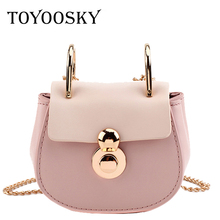 TOYOOSKY Woman Bags Luxury Paris Brand Designer Women Handbags High Quality Lady Small Chain Shoulder Bag Fashion Saddle