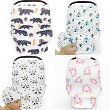 Nursing Cover Scarf for Mum Feeding Baby Car Seat Canopy Shopping Cart Cover for Babies Multifunction  sc 1 st  AliExpress.com & Buy baby car seat canopy and get free shipping on AliExpress.com