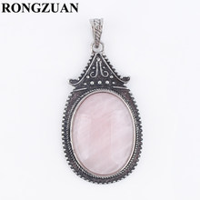 RONGZUAN Vintage (China)