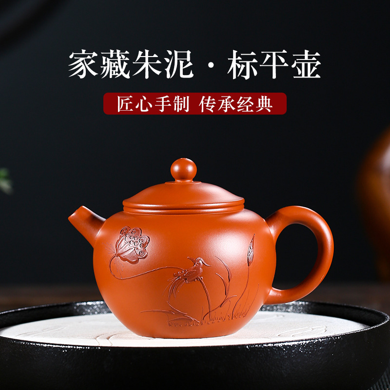 is primary source yixing undressed ore mud are recommended all hand by mark zhu ping a undertakes the teapotis primary source yixing undressed ore mud are recommended all hand by mark zhu ping a undertakes the teapot