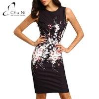 2017 Brand Fashion Women New Apricot Sleeveless O Neck Florals Print Pleated Saias Femininas Summer Clothing