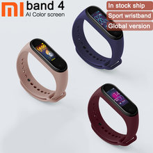 Global Version Xiaomi Mi Band 4 Bluetooth 5.0 Miband 4 Smart Bracelet Heart Rate Fitness 135mAh Color Screen health wristband(China)