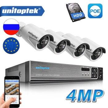 H.265 4CH 48 V POE NVR Kit sistema de CCTV 4.0MP IP bala Cámara P2P IR IP66 al aire libre a prueba de seguridad vigilancia Conjunto