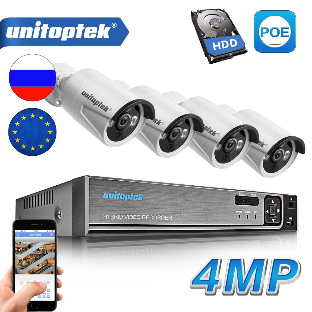 H.265 4CH 48 v POE NVR Kit CCTV Sistema di 4.0MP Macchina Fotografica Della Pallottola IP P2P IR IP66 Esterni, impermeabile di Video di Sicurezza di sorveglianza Set