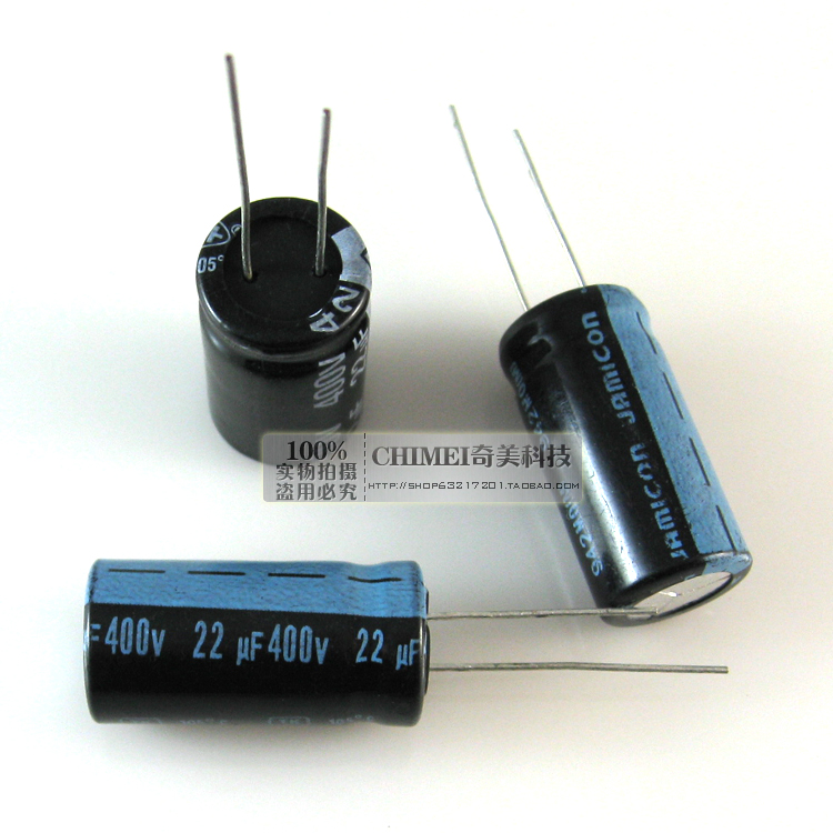 Electrolytic Capacitor 22UF 400V Volume 13X20MM Capacitor 13 * 20mm