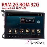 Vehicle PC For Honda CIVIC 2012 2013 2014 10 1 WANUSUAL Android 6 0 Rom 32GB